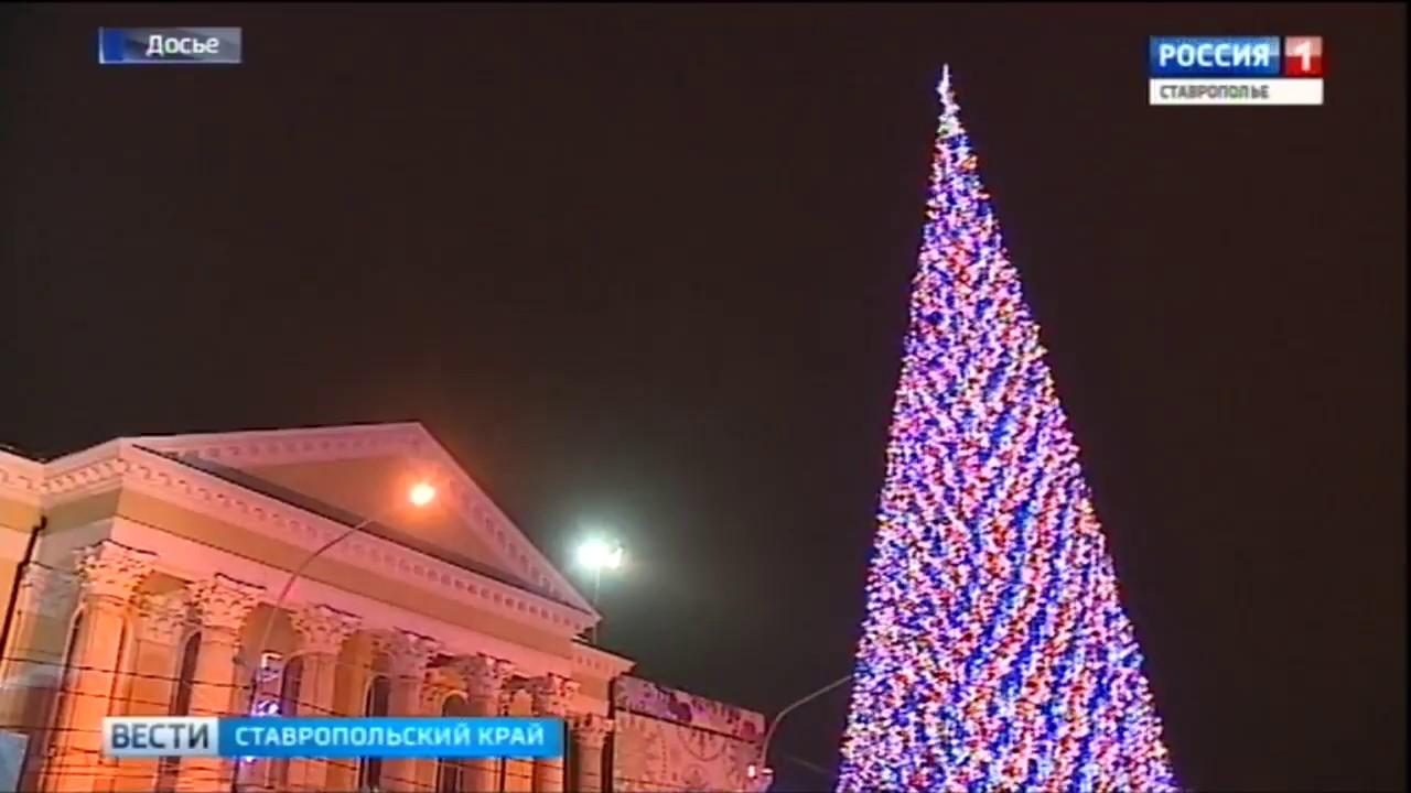 Новогодние праздники в Ставрополе будут неповторимыми