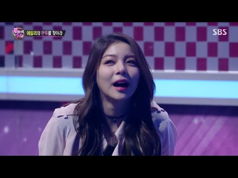 Wheesung 휘성 x Ailee 에일리 cute & funny moments from YouTube · Duration:  6 minutes 22 seconds