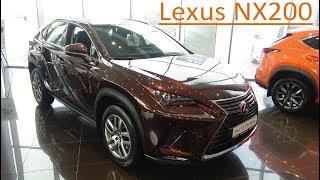 Lexus Nx200 2017 тест-драйв/Lexus Nx200 2017 test drive