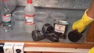 Раскоксовка, ацетон и керосин, разоблачение от GREENOL