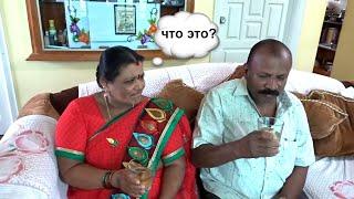 Индийские родители пробуют русские продукты. Посылка из России в Индию. Часть 1