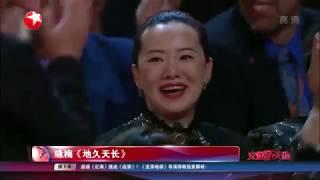 华语电影史上第一次!《地久天长》包揽柏林电影节最佳男、女演员【东方卫视官方HD】
