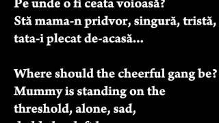 Phoenix - Timișoara (with English lyrics)