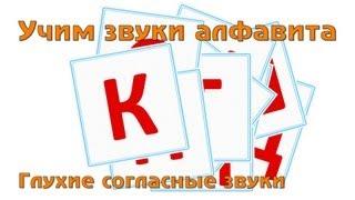 детские песни Елочка