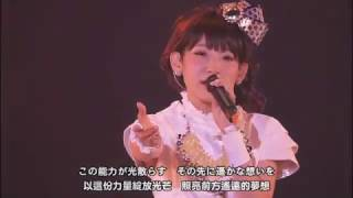 fripSide - Only My Railgun 2014 in Chiba