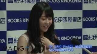 人気アイドルグループ「AKB48」から福岡・博多を拠点に活動する姉妹グル...