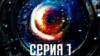 """Resident Evil: Revelations. Прохождение 1. Сложность """"Преисподняя / Infernal""""."""