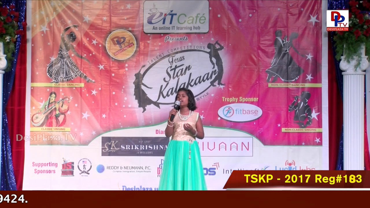 Finals Performance - Reg# TSK2017P183 - Texas Star Kalakaar 2017