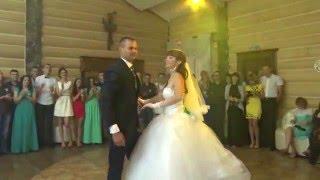 Офигенный свадебный танец! Шикарный первый танець. Игорь та Надя.