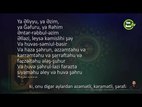 Ramazan ayında hər gün vacib namazlardan sonra oxunan iki dua