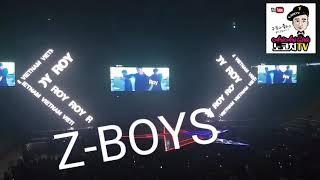 Z Boys No Limit