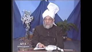 Tarjumatul Quran - Sura' al-Baqarah [The Heifer]: 182 - 189