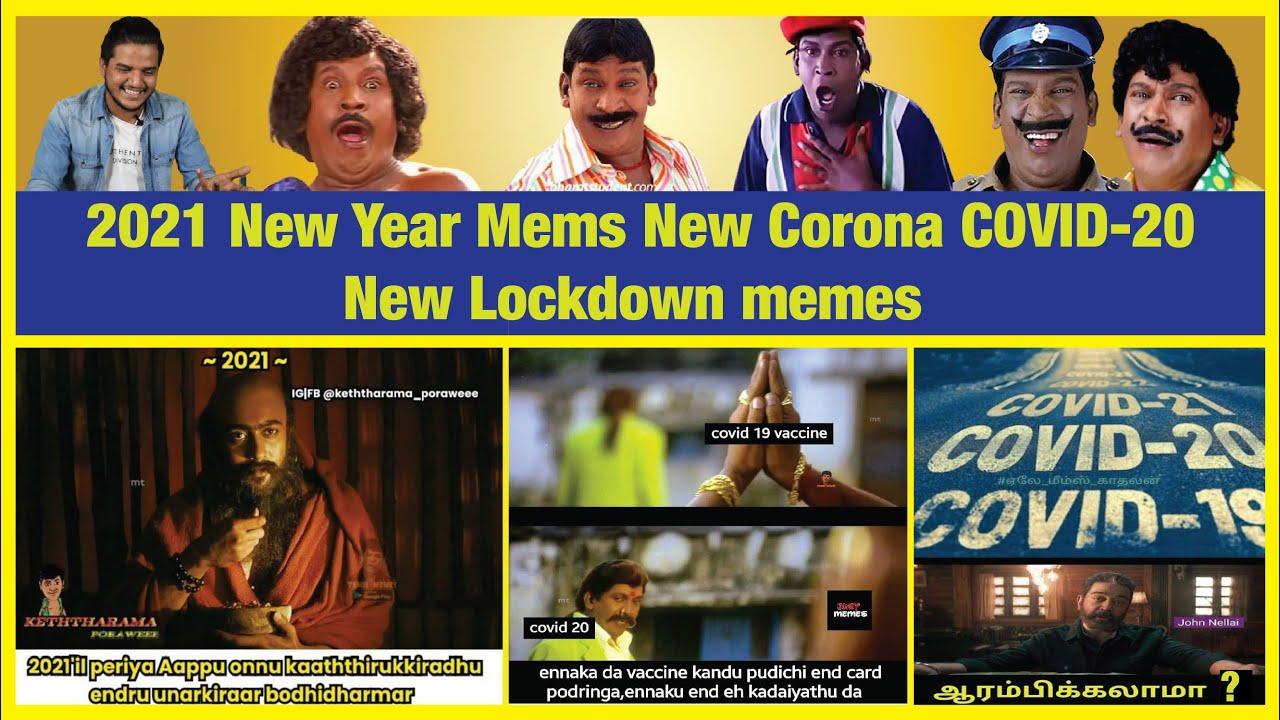2021 New Year Memes Covid 20 New Lockdown Comedy Memes Meme Mafia 01 Bettermassslight Youtube