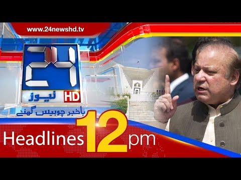 News Headlines | 12:00 PM | 6 December 2017