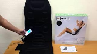 Массажная накидка для автомобиля US Medica Pilot(Подробнее - http://tdinteres.ru/shop/massaj-doma/massazhnye-nakidki/massazhnaya_nakidka_us_medica_pilot., 2015-03-08T10:20:19.000Z)
