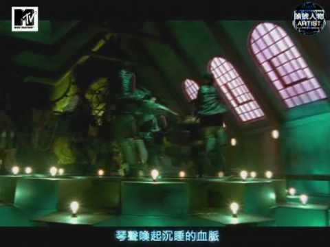 The Era - Kua Shi Dai [Jay Chou]