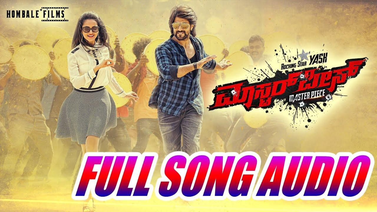 Masterpiece - Annange Love Aagidhe Full Song | Rocking Star Yash | V Harikrishna, Hombale Films