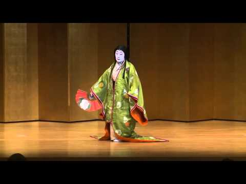 The Tale of Genji: Aoinoue Japanese dance and music