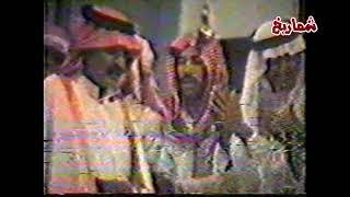 محاورة شعرية بين سعد الخويطر وصالح الفرج 2