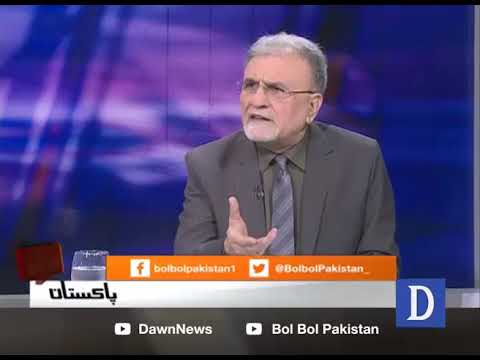 Bol Bol Pakistan - 16 April, 2018- Dawn News