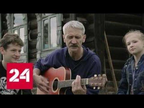 У Крымского моста появился свой гимн