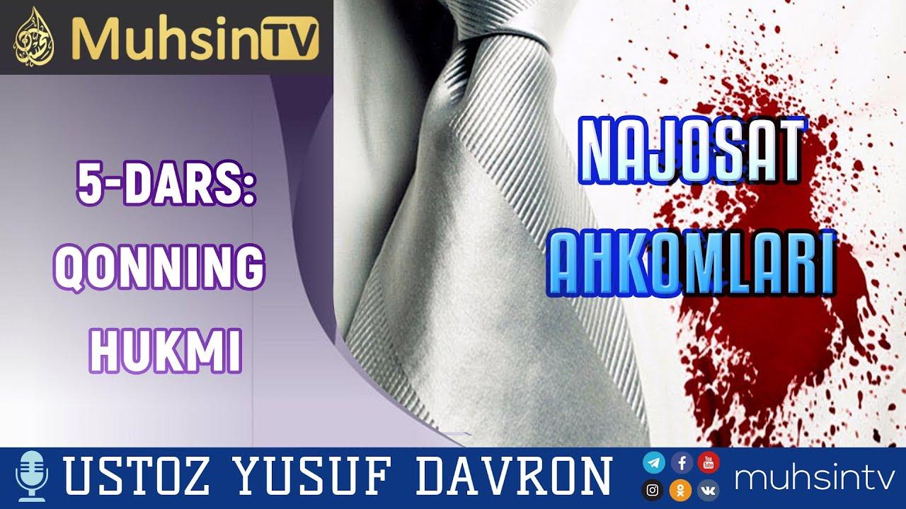 5-dars: Qonning hukmi | Ustoz Yusuf Davron MyTub.uz
