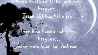 Rabba - Main aur Mrs. Khanna rahat fateh ali khan (With Lyrics) BY Praveen