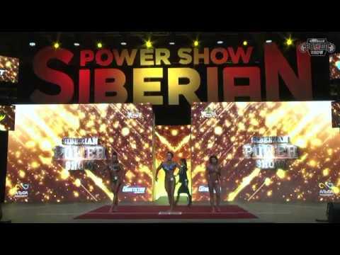 Women's Physique Open Class | Siberian Power Show 2020