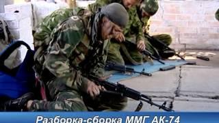 Военно-полевые лагеря и сборы для молодёжи