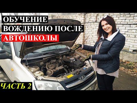 ЭТОМУ НЕ УЧАТ В АВТОШКОЛЕ. Что находится под капотом автомобиля. ЧАСТЬ 2.