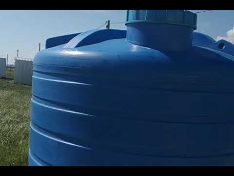 Ёмкость 5 кубов 5000 литров Краснодар 8-953-0913133