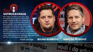 BEZ USTRUČAVANJA: Bojan Đorđević i Nebojša Petrović - Navijači su u sprezi sa političarima!