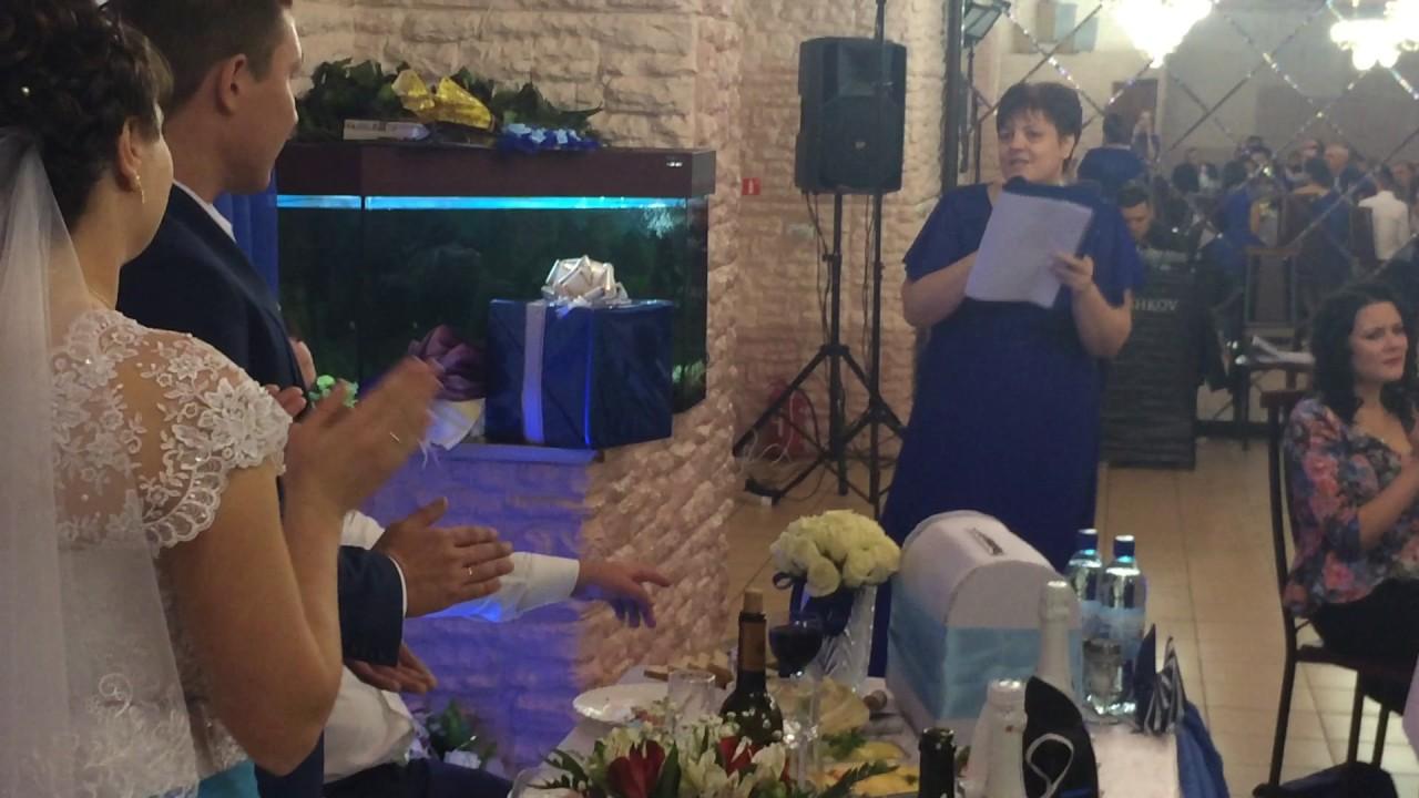 Музыкальное поздравление на свадьбе дочери