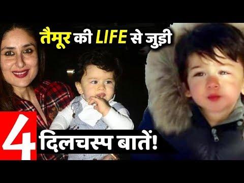 Know 4 interesting Things About Saif Ali Khan and Kareena Kapoor's Son TAIMUR ALI KHAN Mp3