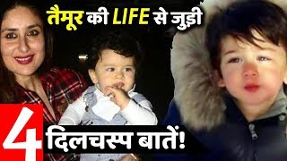 Know 4 interesting Things About Saif Ali Khan and Kareena Kapoor's Son TAIMUR ALI KHAN