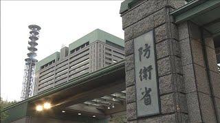 幹部自衛官の人事異動などにAI導入へ 防衛省(20/01/07)