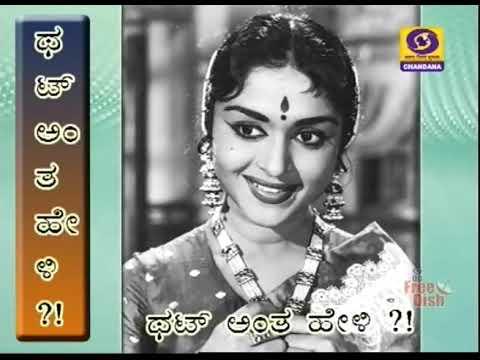 Thatt Anta Heli | Kannada Quiz Show (Film Special) | 20 Jan 19