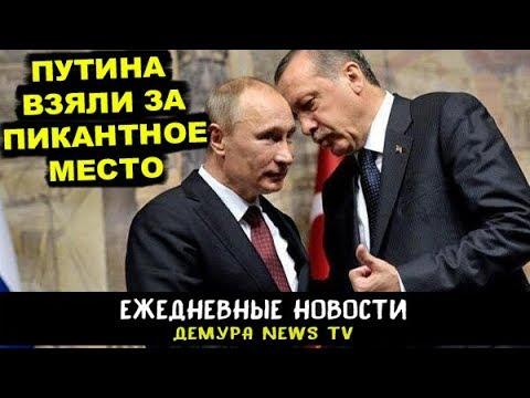 Какое место Путину
