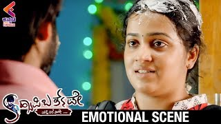 Samskruthy Shenoy Gets Emotional | Happy Birthday Kannada Movie | Sachin | Ambareesh | Sadhu Kokila