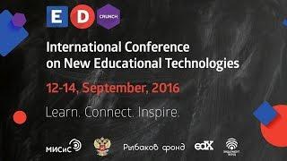 Будущее в онлайн-образовании. Конференция #EdCrunch