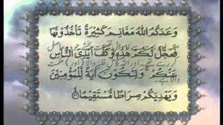 Surah Al-Fath (Chapter 48) with Urdu translation, Tilawat Holy Quran, Islam Ahmadiyya