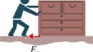 Сила трения. Физика 10 класс.