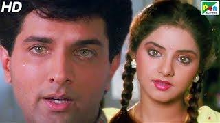 Shaalu falls in love with Arun – Dil Ka Kya Kasoor | Popular Bollywood Movie | Prithvi, Divya Bharti