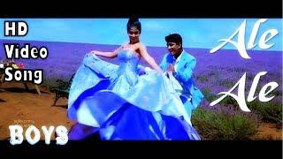 Ale Ale   Boys HD Video Song + HD Audio   Siddharth,Genelia   A.R.Rahman