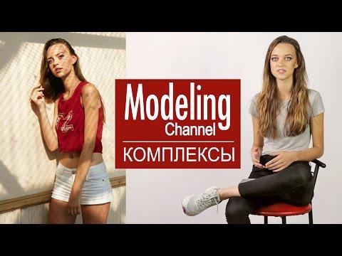 Смотреть девушек моделей, русскую трахают а она плачет онлайн