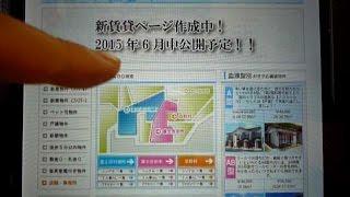 【フロンティアTV】5/20:王貞治・河村隆一・光浦靖子・永井大さんの誕生...