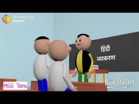 Whatsapp Comedy Video