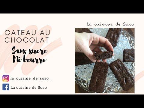 gâteau-au-chocolat-sans-beurre-ni-sucre!!!-recette-facile-et-rapide!!!!