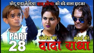 asif albela full movies