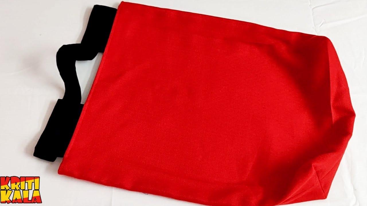 घर पर बनाइये थैला| Latest Thela Cutting Stitching | 10 मिनट में बनाऐ Easy Handmade Bag | Market Bag